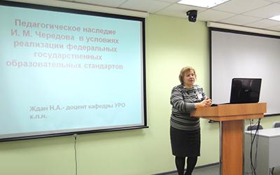 Н.А. Ждан