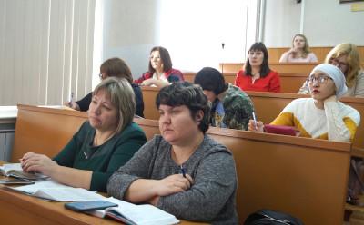 "семинар РАО ""Растем вместе"""