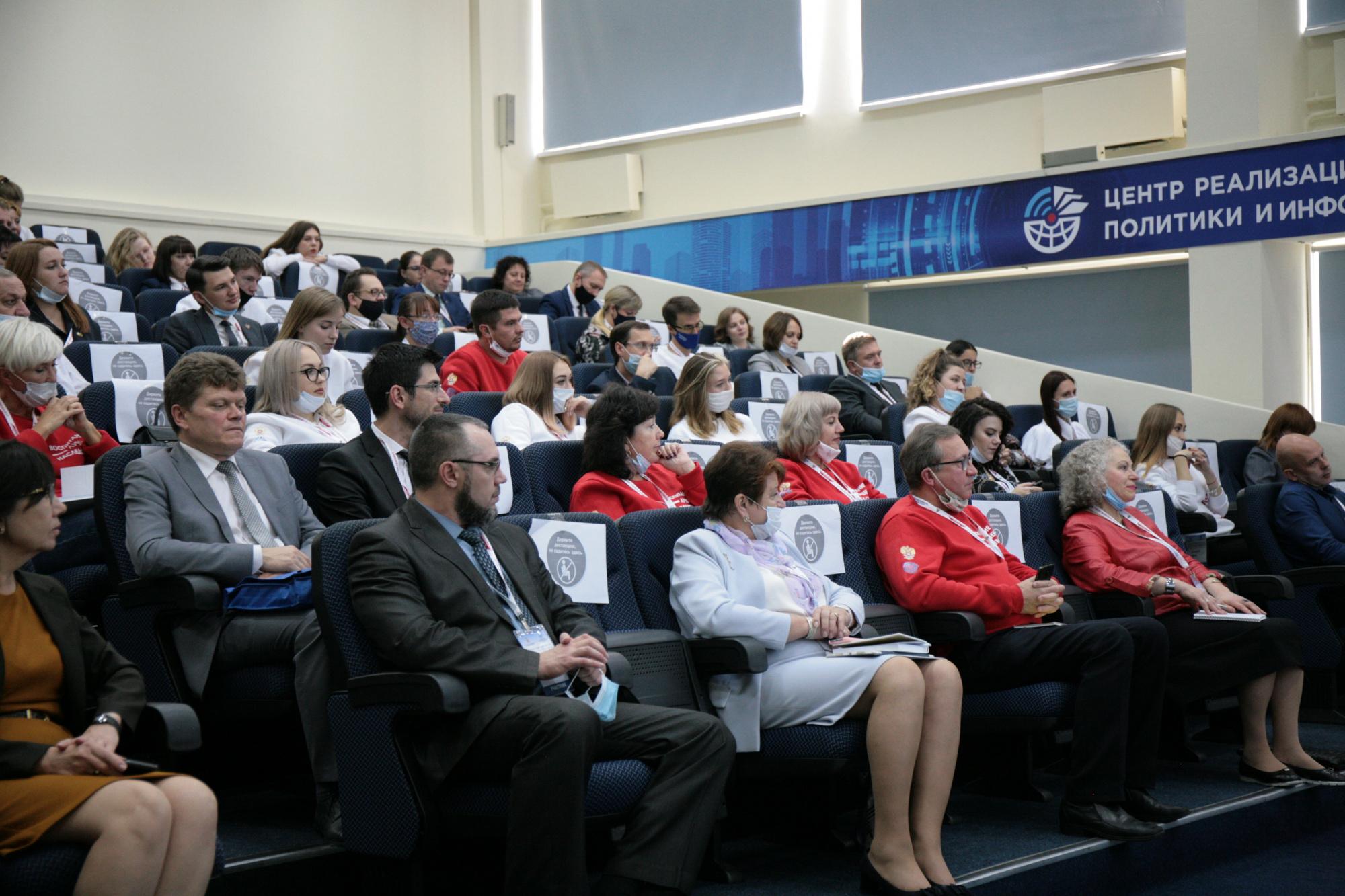 Всероссийском форуме студенческих инициатив педагогических вузов