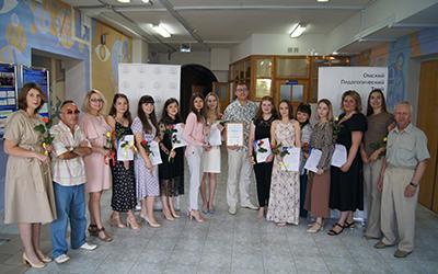 Лучшая академическая группа выпускников конкурс