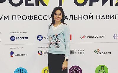 Алена Шастина