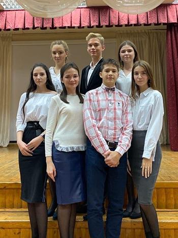 учитель Алена Шастина и ученики