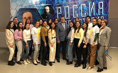 Общество «Знание» совместно с ОмГПУ проводит форум «ProДобро»