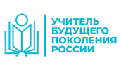 Технопарк универсальных педагогических компетенций