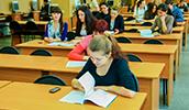 Библиотека ОмГПУ