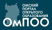 Проект Омского регионального электронного университета